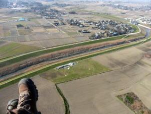 モーターパラグライダースクールエアウィング