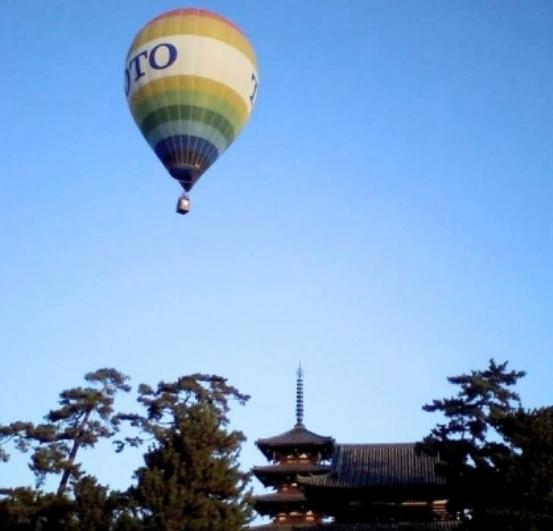 気球屋(奈良エリア)